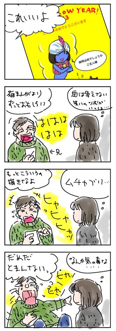 sugoku03